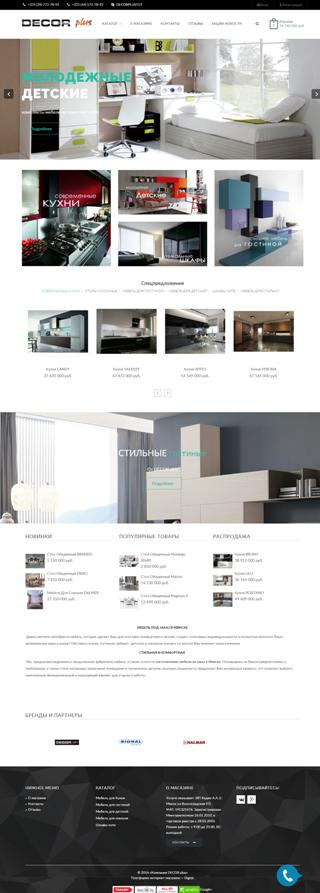 decorplus.of.by